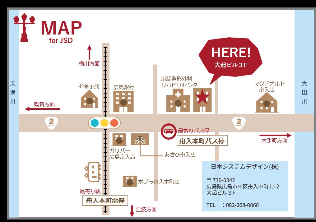 日本システムデザイン(株)への印刷用地図
