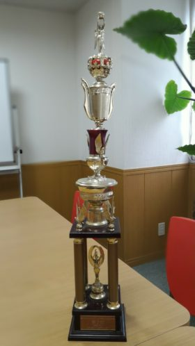 1989年第7回東日本地区大会第2位トロフィー