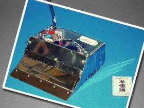 『ラジコン型』で準優勝したロボット