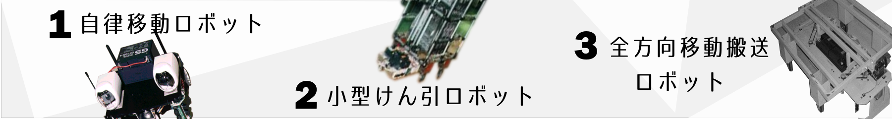 aistxjsd10_smallrobot3type