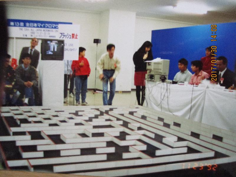 第13回全日本マイクロマウス大会の会場風景