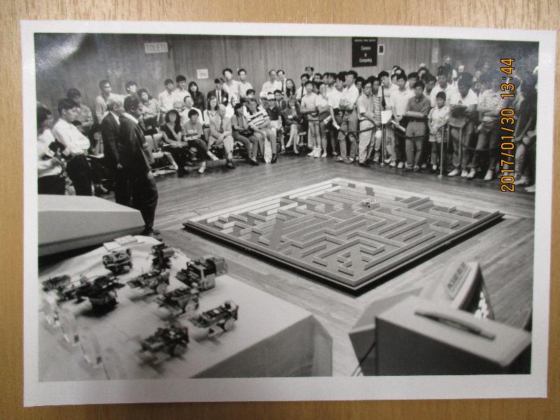 マイクロマウス国際大会in香港(91年) - 会場の様子