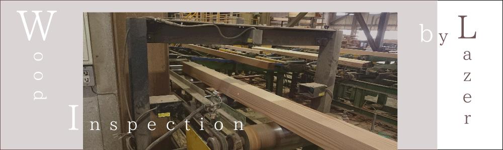 木材検寸装置(WooDiL)ウッディル イメージ画像2