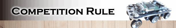 マイクロマウス【Competition Rules】