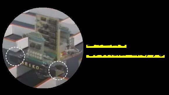 初期のマウスには、壁の上面をセンス(検出・測定)する翼のようなものが