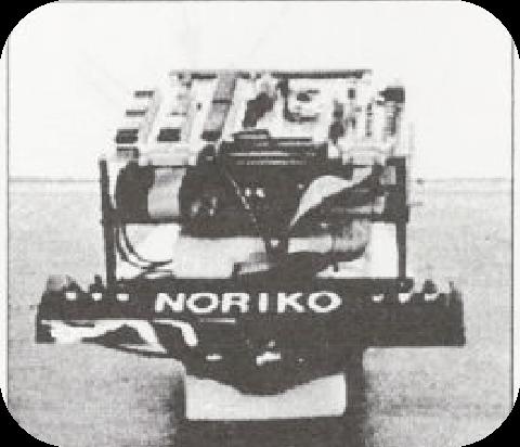 第3回 NORIKO-7