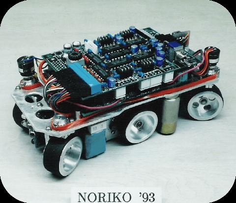 第14回 NORIKO-93カラー