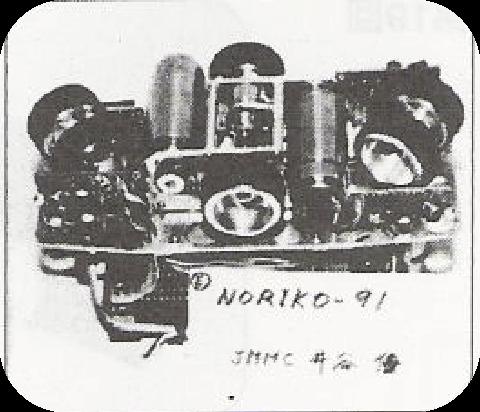 第12回 NORIKO-91