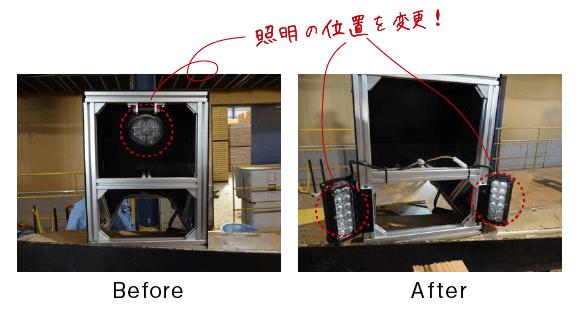 年輪検出装置(照明を変更したBeforeAfter)