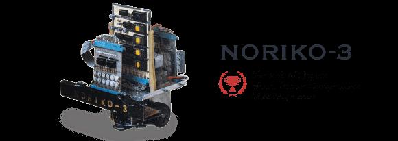 【NORIKO-3】第2回全日本マイクロマウス大会 優勝マウス