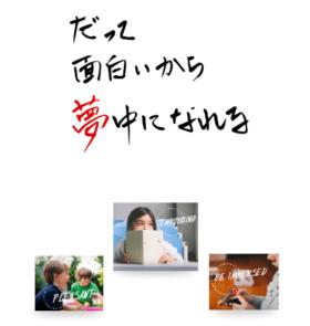 【JSD 採用ページ】