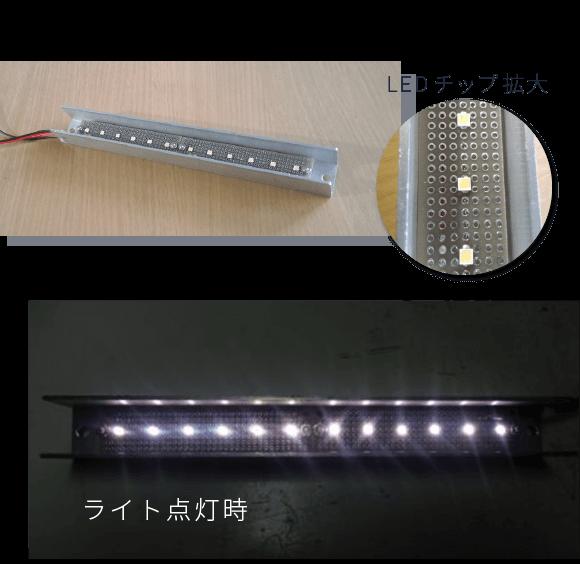 太陽光LEDを使った試作照明(LEDチップの拡大画像、ライト点灯時)