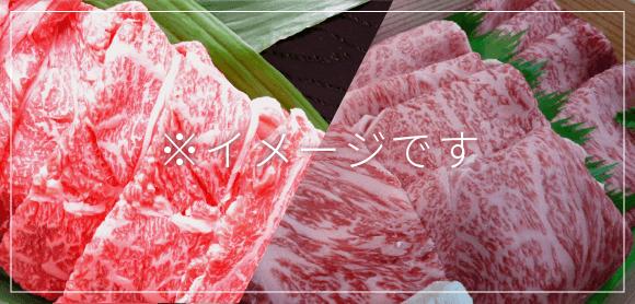 演色性違いのイメージ(生のお肉)