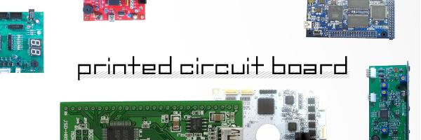 【用語解説】基板(circuit board, printed circuit board)