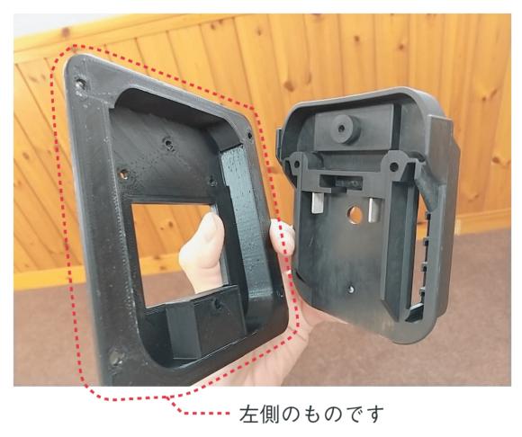 【3Dプリンタ活用】枠組みパーツ(※写真左側のほうです)