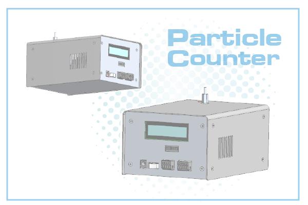 食品工場に導入したパーティクルカウンターの3Dグラフィック